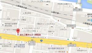明石店地図