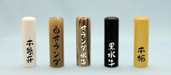 inzai-002a
